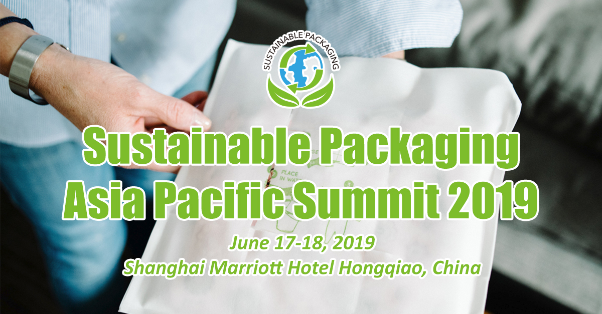 Sustainable Packaging Event Banner