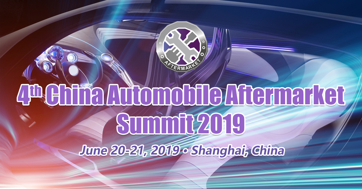 Auto Aftermarket Event Banner
