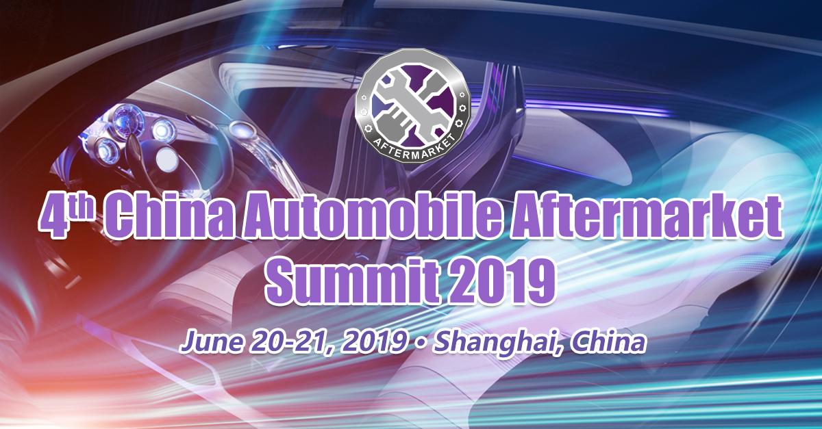 Auto Aftermarket Event Banner