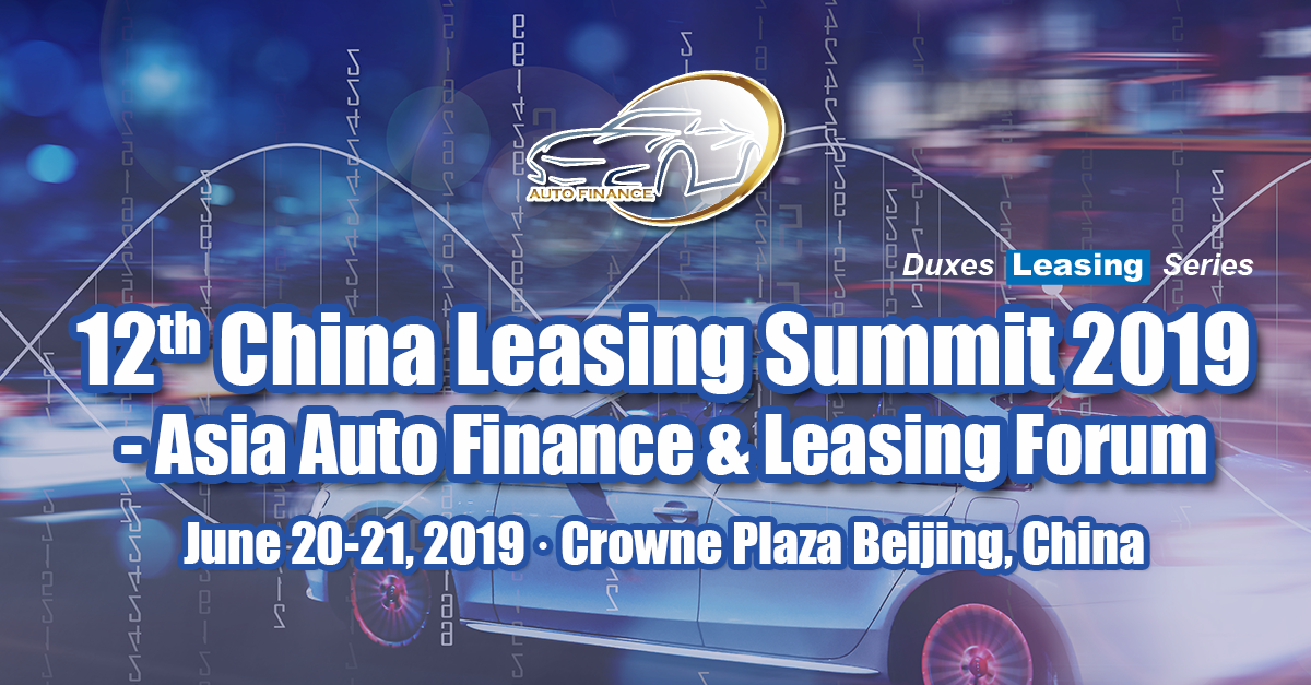 Leasing Summit Event Banner