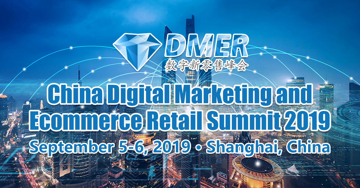China Digital Marketing and Ecommerce Retail Summit Event Banner