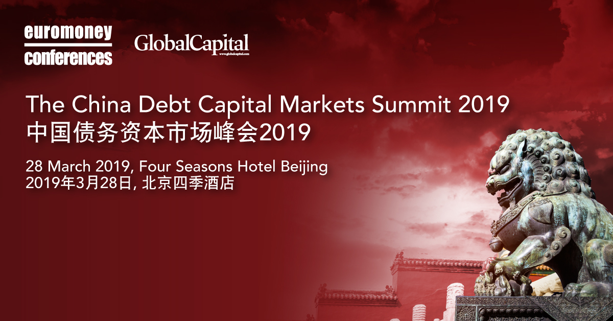 China Dept Capital Markets Summit Event Banner
