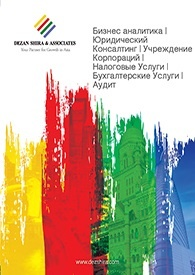 dsa brochure
