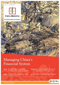 financial system in india and china Provides information on development assistance to the people's republic of china (prc), economic data and analysis, the latest news and.