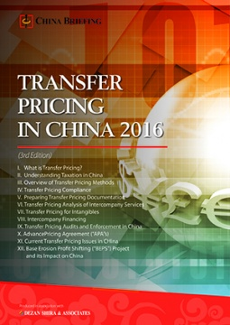 Transfer Pricing in China 2016