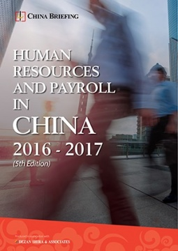 hr in china Today's top 649 human resources jobs in shanghai city, china leverage your professional network, and get hired new human resources jobs added daily.