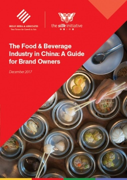 The Food & Beverage Industry in China: A Guide for Brand Owners