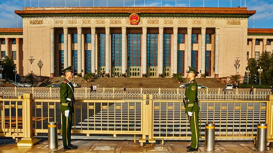 China's New VAT Rates