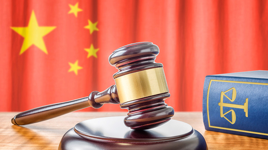 Company Law of the People's Republic of China