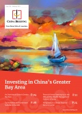 Investing in China's Greater Bay Area