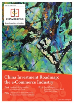 China Investment Roadmap: the e-Commerce Industry