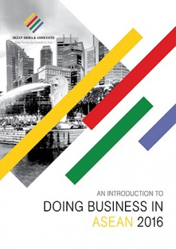 An Introduction to Doing Business in ASEAN 2016