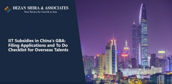 IIT Subsidies in China's GBA: Filing Applications and To Do Checklist for Overseas Talents