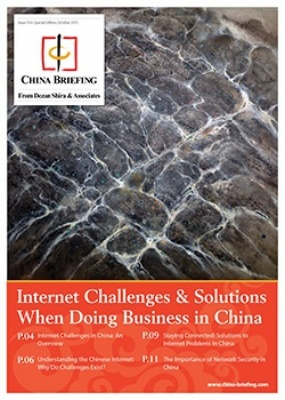 Internet Challenges & Solutions When Doing Business in China