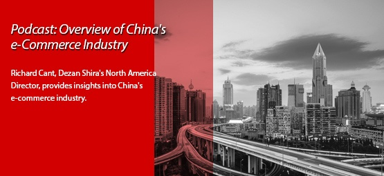 Overview of China's e-Commerce Industry