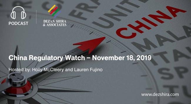 China Regulatory Watch - November 18,2019