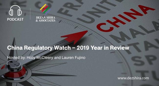 China Regulatory Watch - 2019 Year in Review