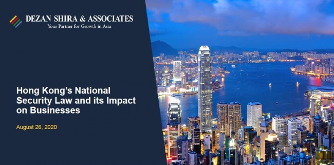 Hong Kong's National Security Law and its Impact on Businesses