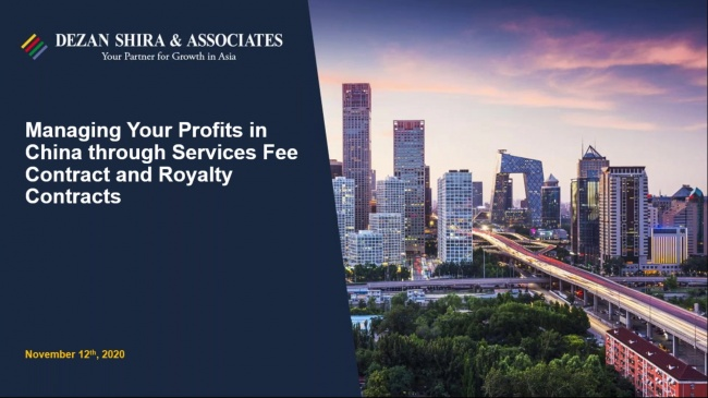 Managing Your Profits in China Through Service Fee and Royalty Contracts