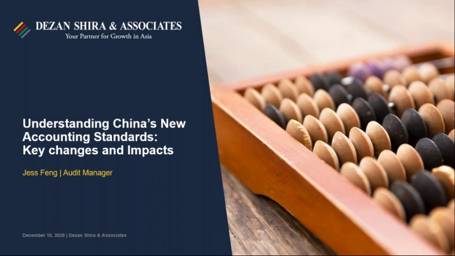 Understanding China's New Accounting Standards: Key Changes and Impacts
