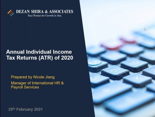 How to Prepare Your China Annual Individual Income Tax Returns (ATR) for 2020