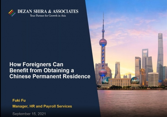 How Foreigners Can Benefit from Obtaining a Chinese Permanent Residence?
