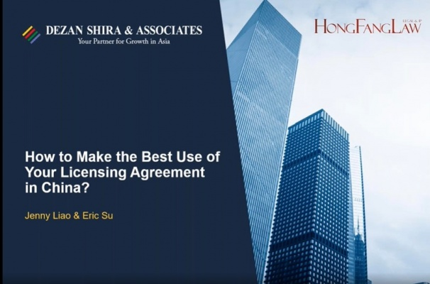 How to Make the Best Use of Your Licensing Agreement in China?