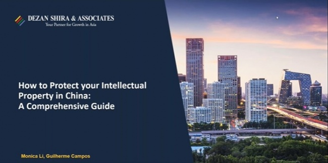 How to Protect your Intellectual Property in China: A Comprehensive Guide