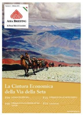 La Cintura Economica della Via della Seta