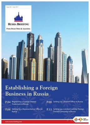 Establishing a Foreign Business in Russia