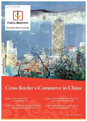 Cross Border e-Commerce in China