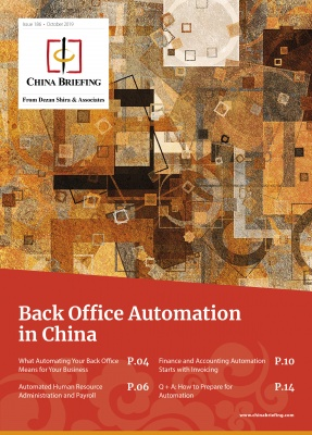 Back Office Automation in China