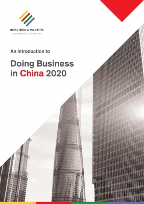 An Introduction to Doing Business in China 2020