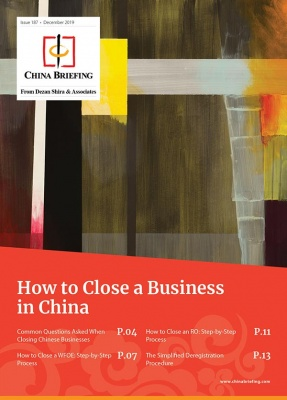 How to Close a Business in China