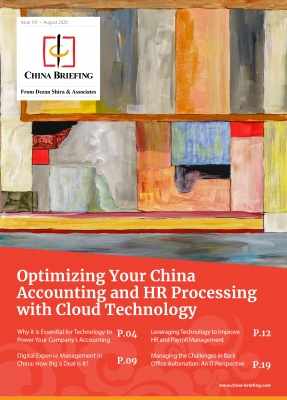 Optimizing Your China Accounting and HR Processing with Cloud Technology