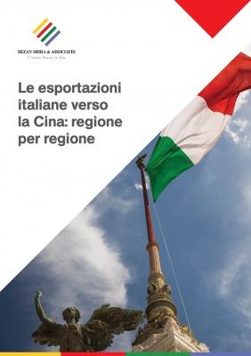 Le Esportazioni Italiane Verso La Cina: Regione per Regione