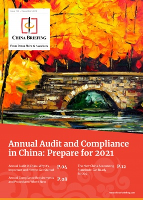 Annual Audit and Compliance in China: Prepare for 2021