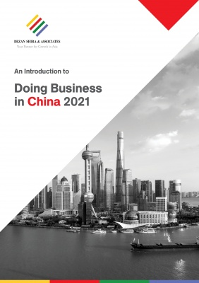 An Introduction to Doing Business in China 2021