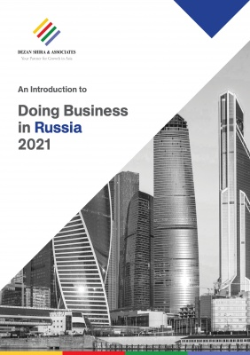 An Introduction to Doing Business in Russia 2021