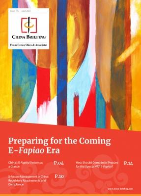 Preparing for the Coming E-Fapiao Era