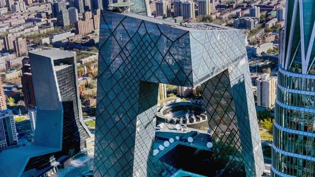 Modes of Setting Up for Foreign Businesses - Corporate Establishment in China