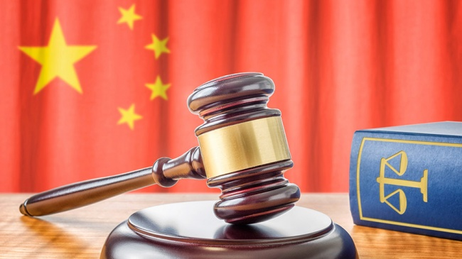 Patent Law of the People's Republic of China