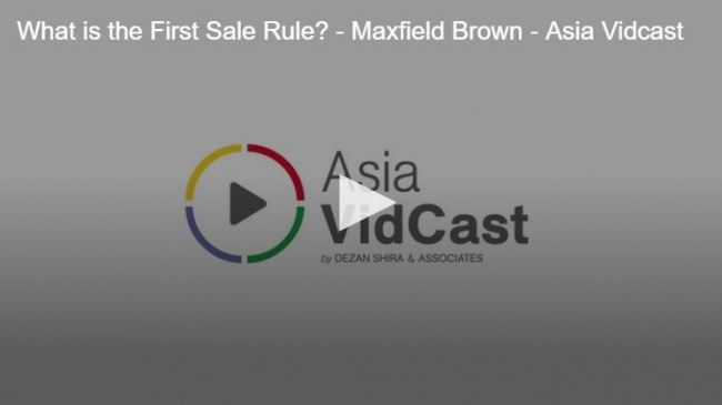 What is the First Sale Rule?