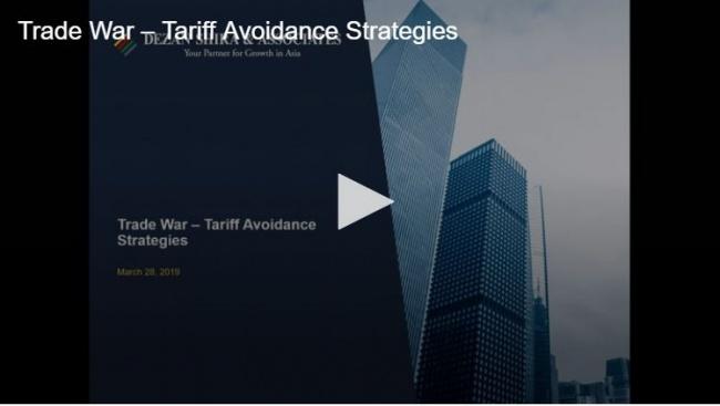 US-China Trade War: Strategies for Tariff Avoidance