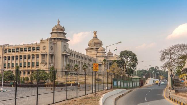 Special Economic Zones in Bengaluru