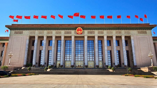 China's 4th Plenum: Takeaways for Businesses