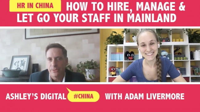 How to Hire, Manage, and Let Go of Your Staff in Mainland China
