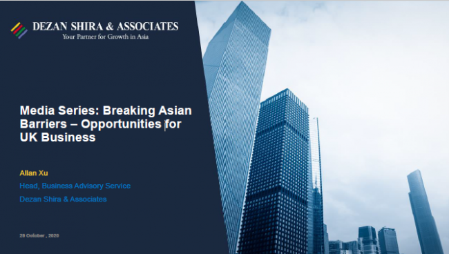 Media Series: Breaking Asian Barriers - Opportunities for UK Business